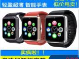 安卓运动手环触屏可插卡防水蓝牙智能手表手机儿童腕表穿戴式设备
