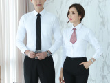 春季新款韩版男女同款职业衬衫女长袖工作服