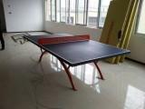 重庆台球桌厂家价格表 台球案子报价 台球桌用品