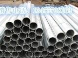 高速镀锌喷塑护栏板,两三波护栏板,立柱,方柱,防阻块/托架