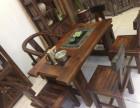 老船木家具老船木功夫茶桌茶台泡茶桌椅组合
