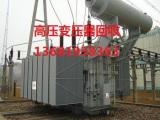 宁波有载调压变压器回收(今日市场公布的价格及报价)