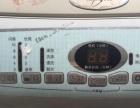 全自动洗衣机一台 低价出售