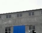 厂房 2000平米,砖混檐下9米,带十吨行车
