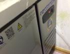 99成新商家专用冰箱