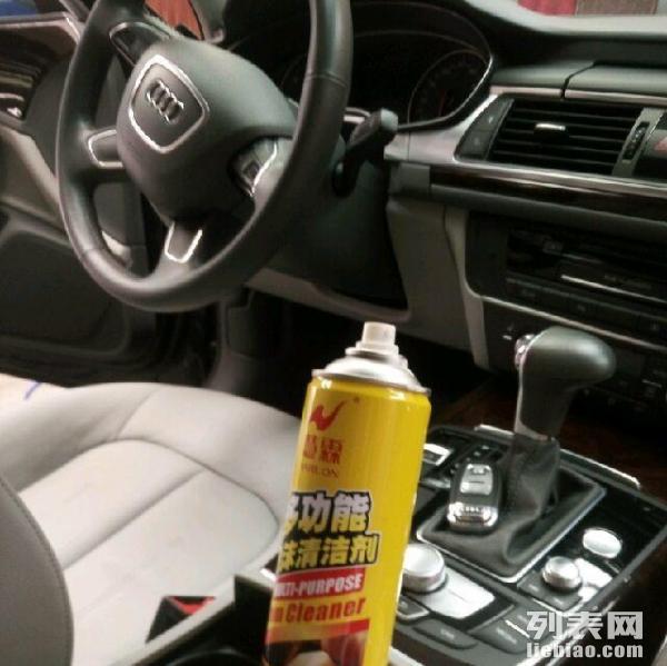 专业汽车清洗 美容