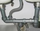 东城区和平里安装水管修理阀门漏水安装卫浴洁具线路安装