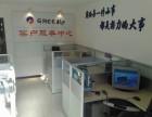欢迎您(一天津市区太阳雨太阳能维修网站)各点售后维修电话