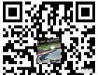 贵阳模型店销售各类赛车燃油车及航模全场优惠价!