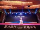 福州 灯光音响舞台屏幕桁架桌椅礼宾杆