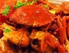 阿强肉蟹煲加盟优势 加盟费多少
