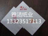 餐巾纸定制 银川哪里买品质良好的餐巾纸