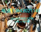 废品回收 垃圾清运 板房拆迁