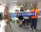 深圳艺术培训机构免费的学员课时卡管理软件