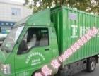 正时达城市货运出租车集团加盟 汽车租赁/买卖