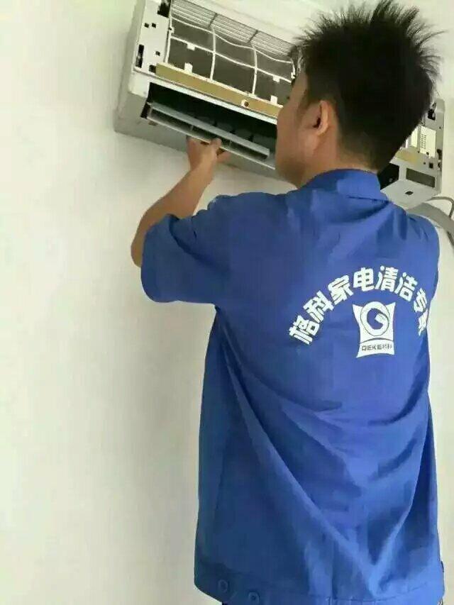 海口市家电清洗服务接单平台各种油烟机洗衣机空调清洗价格报价