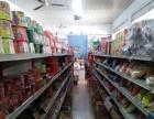 优铺网.海宁许村居民区集中的超市转让