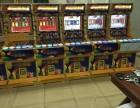 一元抢购烟机鱼机全系列一元抢购3代售卖机小卖部自动贩卖机