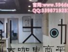 福州淘宝培训机构哪里有 福州淘宝开店培训