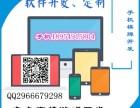 菏泽移动电玩城游戏开发公司手机捕鱼游戏软件制作