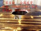 碳烧餐桌椅 实木餐桌椅 石锅鱼火锅桌 松木火锅桌 炭烧火锅桌