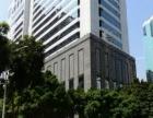 天河珠江新城临街40米门面宽的7字转角位铺出租