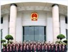 长宁区江苏路企业法律顾问服务