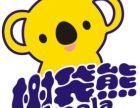 树袋熊游乐设备加盟