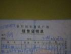 小米3,16G