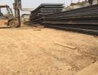 武汉黄陂区有收购旧钢板铁板的 诚信商家
