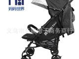 授权品牌 妈妈世界婴儿超轻便型四轮 折叠 可坐躺五段伞车