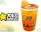 加盟大卡司品牌饮品大卡司奶茶加盟 立即咨询
