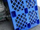 九脚塑胶托盘 厂家塑料托盘直销