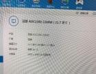 成色很新的21.7寸aoc冠捷 1080p ips