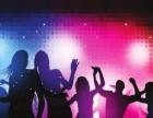 12.31周六跨年狂欢夜店热舞主题聚会