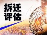 上海資質年檢審計 清算審計