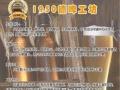 1950德啤工坊加盟 精酿原浆生啤 新兴热门行业