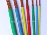 通信电缆RS485 2 0.75