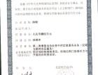 深圳ICP续证代办