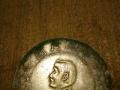 这是那个孙中山纪念币,开国纪念币,袁大头也有