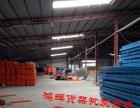 二手重型仓储货架 承重3吨 货已回东莞