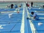 长春顶楼防水/顶楼防水哪家好/专业顶楼防水漏雨维修
