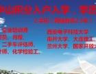 中山市催乳师、开奶、增奶、堵奶、 催乳师实操培训班