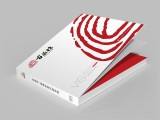 淄博优秀logo设计VI设计画册设计包装设计公司