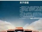 高新安能物流转让、中国卓越雇主全国物流行业十强