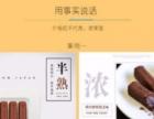 淘宝天猫网店装修设计、详情页设计、专业设计团队