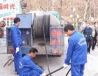 咸阳渭城区清理化粪池公司隔油池清掏公司污水池抽运