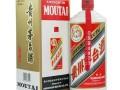 重庆辉煌公司烟酒回收网,大量回收各种烟酒