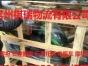 常州到上海搬家物流,电动车,摩托车,家电行李托运货
