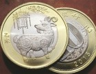 大连回收纪念币 回收羊年生肖纪念币价格表